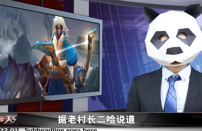 宇文及格王者荣耀早期视频 带着熊猫头的他声音非常百变