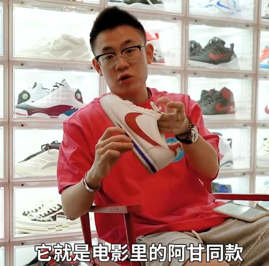 北京鞋鬼的鞋墙 一本正经讲鞋却被质疑是富家子弟做样子