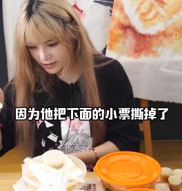 大胃王小鹿假吃视频是真的吗  大部分吃播都是边吃边吐