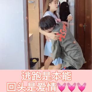 于弯弯和吴凡亲吻视频 谁不想拥有他们这样甜甜的恋爱呢