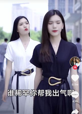 欢与畅真的是双胞胎吗   她们不仅颜值在线身材也非常的修长