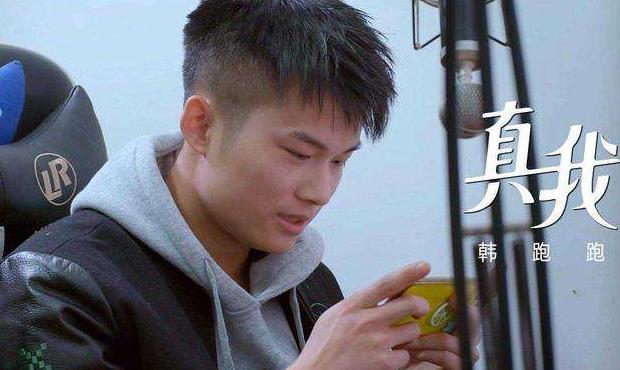 企鹅电竞韩跑跑救星分手 被曝和粉丝有不正当关系