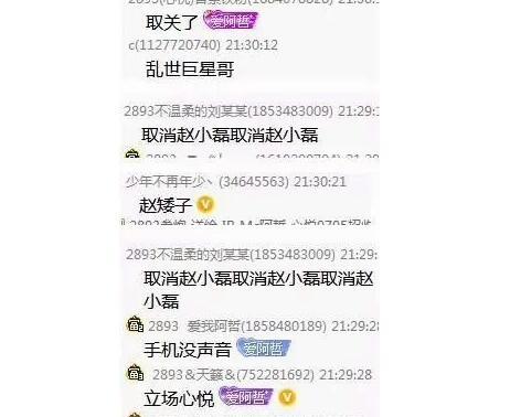 阿哲万圣节回归YY直播    就退网的事情向粉丝们道歉