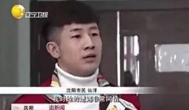 仙洋被辽宁卫视表扬是不是炒作 低调帮助14岁患者获赞