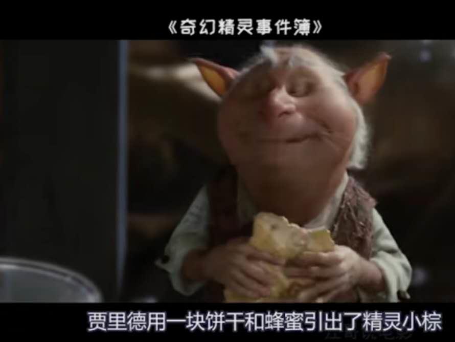 汪哥说电影封面图片 他总是很细心的将整部电影分成三个短视频