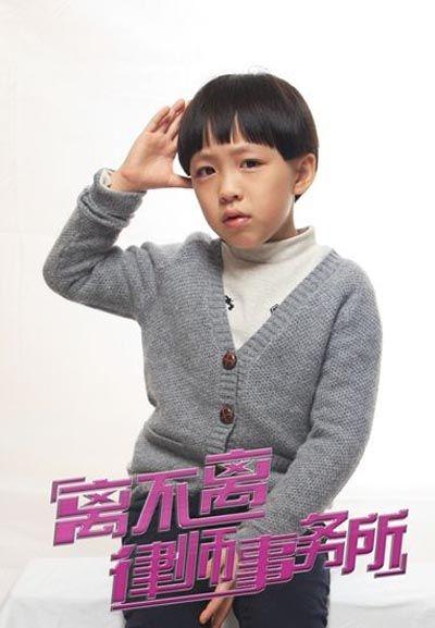 朱佳煜真实现实父母是谁  出演《小爸爸》文章儿子一角受关注