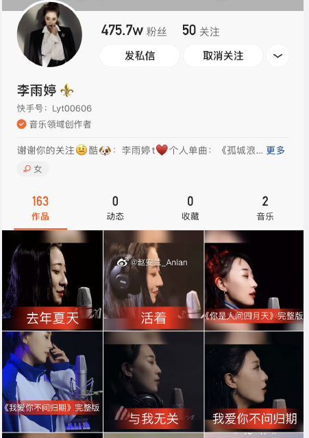 李雨婷个人资料   李雨婷独特的声线令无数网友为之疯狂