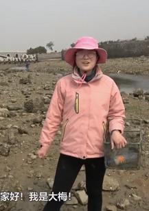 大梅小镇赶海在什么地方    她用镜头记录下每一次赶海的趣事