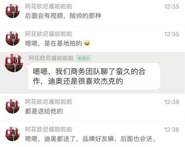 喻文波成为迪奥品牌挚友获赠天价AJ鞋 帮LPL赚足了牌面