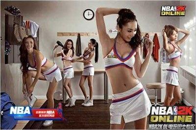 nba篮球宝贝更衣室图片   篮球宝贝的工作都有哪些