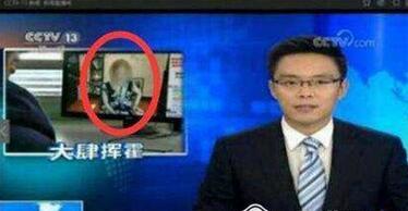 冯提莫上央视新闻视频   会计门让冯提莫陷入窘境