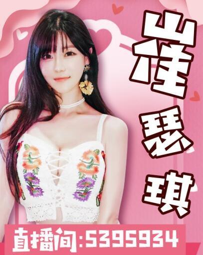 韩国车模崔瑟琪个人资料    外表神似童颜美女张娜拉