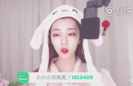 熊猫tv主播小小小月亮亮个人资料     她的直播间经常会有舞蹈出现
