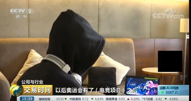 王者荣耀主播骚白受央视财经节目采访 黑衣装扮仍不露脸