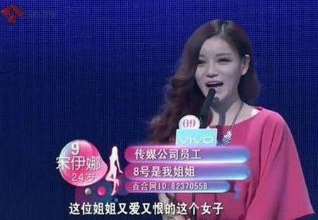 非诚勿扰宋伊娜近况如何     曾经被称之为是小徐若瑄