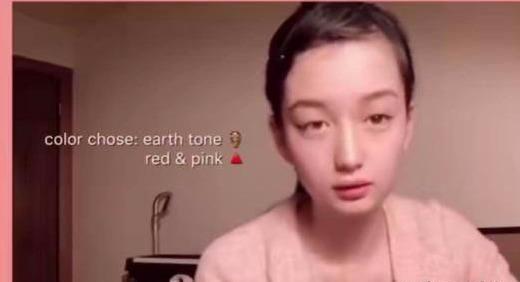 网红Susan苏妆容怎么画    Susan苏的颜值真的很高