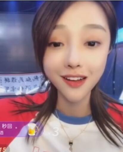 娜美表态仙洋师傅让王小佳回来 分析公司利益最大化