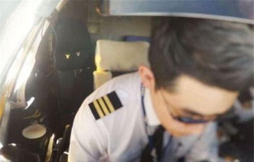 燃烧的陀螺仪叫什么照片曝光  燃烧的陀螺仪真是飞行员吗
