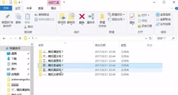 虎牙TV楚河怒刚嗨氏获同平台主播力挺 嗨氏粉丝却不罢休