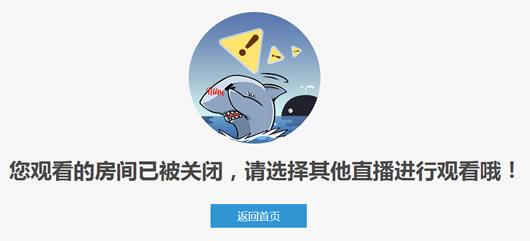死亡宣告直播间在斗鱼被永久封禁   死亡宣告做什么了被永久封禁
