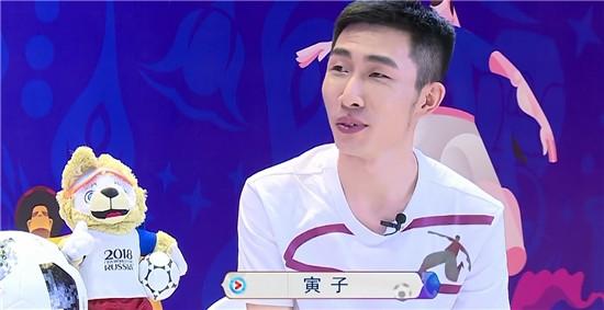 世界杯解说寅子获网友好评  斗鱼这次真的请到大神了