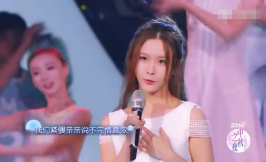 斗鱼主播阿冷出席湖南卫视中秋晚会    她的人气不亚于一些明星歌手