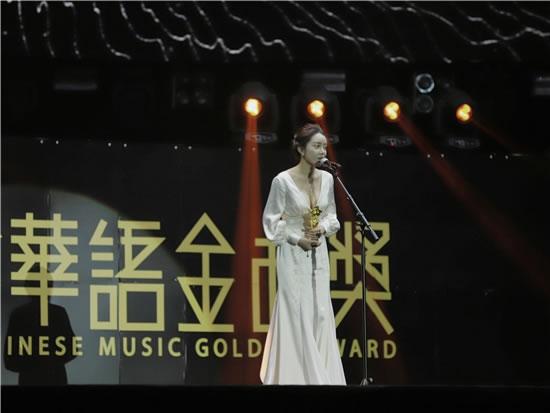 崔阿扎荣获金曲奖最具传播力音乐新人奖    这是对崔阿扎最好的认可
