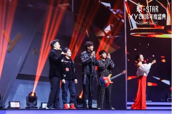 摩登兄弟燃爆YY2018年度盛典 许愿出专辑办演唱会