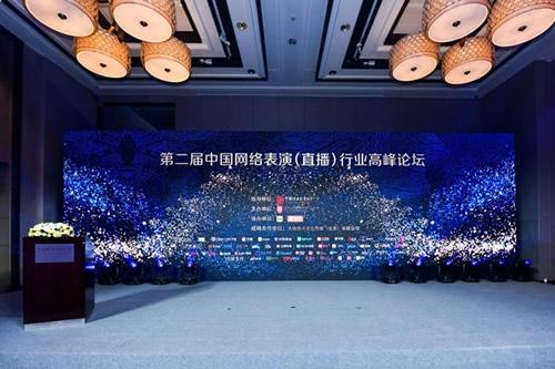 虎牙小熊亮相中国网络直播年度盛典 荣获阳光主播奖受关注