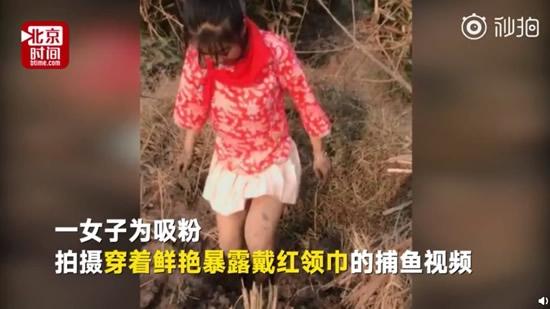 快手女主播戴红领巾拍视频被拘 拍视频的也被训诫了