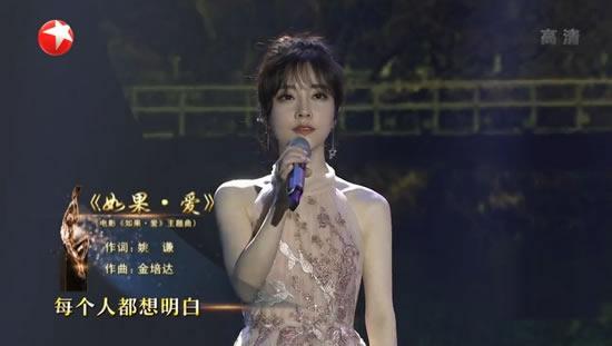 冯提莫亮相电影导演协会盛典    粉丝礼服超级唯美