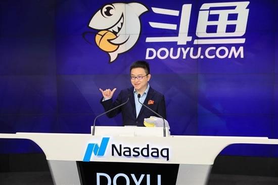 中国最大游戏直播平台斗鱼成功上市   各大主播都来压阵