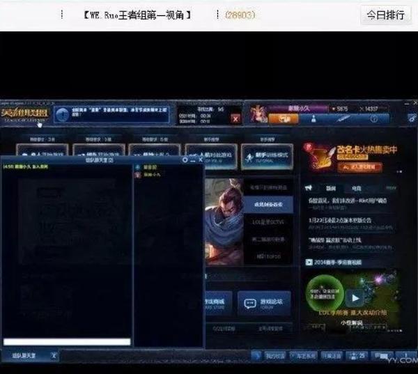 YY直播全新域名虎牙直播正式上线     YY这次为何要改名