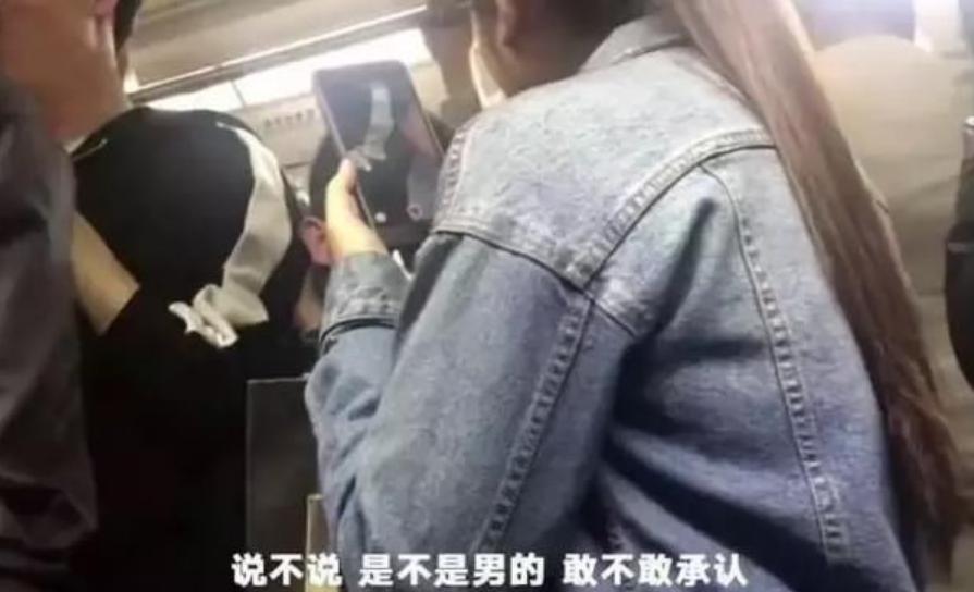 日本地铁蓝衣女事件      大家显得这般冷淡就当没事儿发生