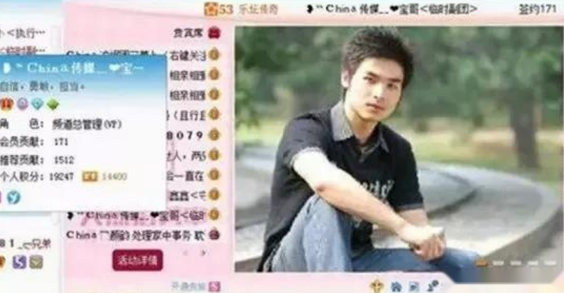 YYchina宝哥最近的动向   粉丝都在关心宝哥年度还上不上