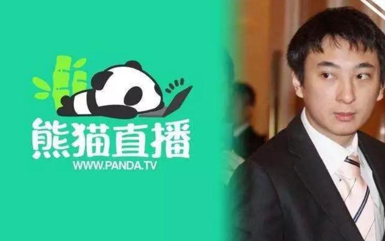 熊猫TV科技前沿板块正式招募主播    将有机会获得签约机会