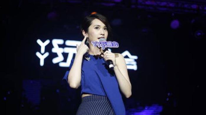 杨丞琳YY玩唱会500万人参与其中    音乐性与互动性完美结合