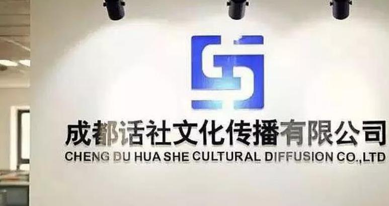 乐潮派对空间结盟话社娱乐      YY直播平台四大工会之一