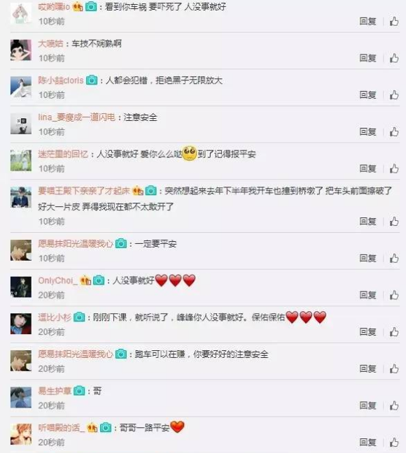 YY主播都有哪几类粉丝    最受大家欢迎的就是真心粉了