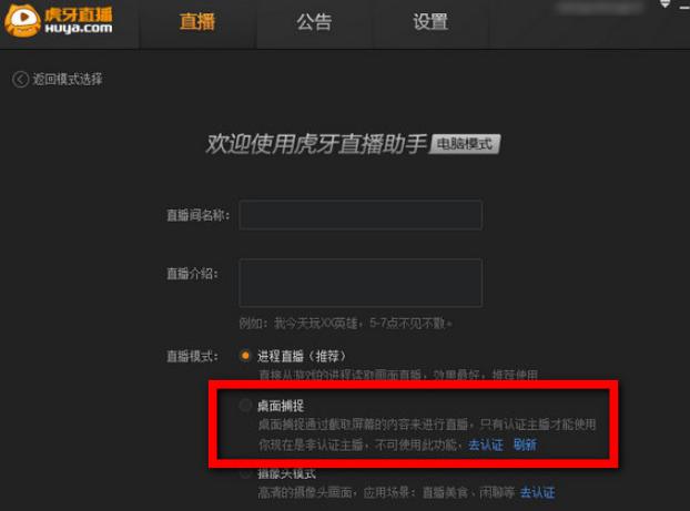 YY直播改名虎牙直播的原因是什么  据传是因为老板初恋女友