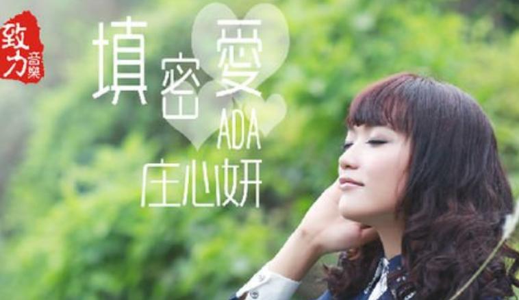 庄心妍签约YY娱+娱加传媒     起底庄心妍的个人资料简介