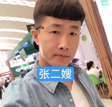 网红主播张开凤被打是怎么回事   张二嫂土豪女粉丝因漂亮被要求合作