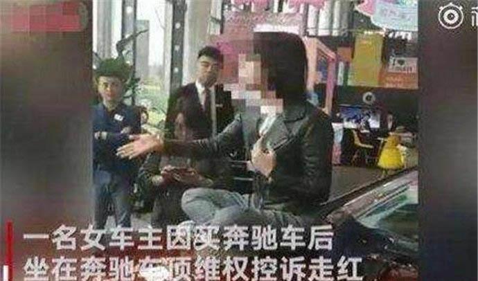 奔驰女车主被催债怎么回事    称自己遭到了很多人的威胁