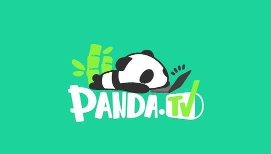 熊猫主播人气排行榜      排名第一的是即将拥有人鱼线