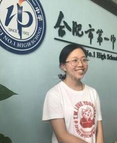 """安徽高考状元郑辰筱个人资料    学习上她是名副其实的""""学霸"""