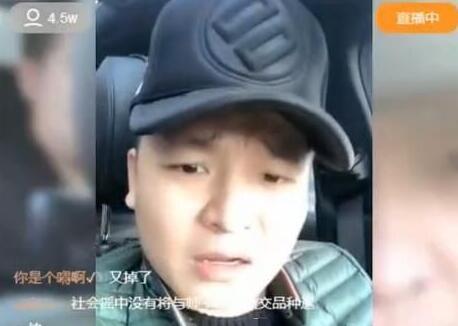 二子爷为什么被黑      二驴直播称二子爷北京被打不严重