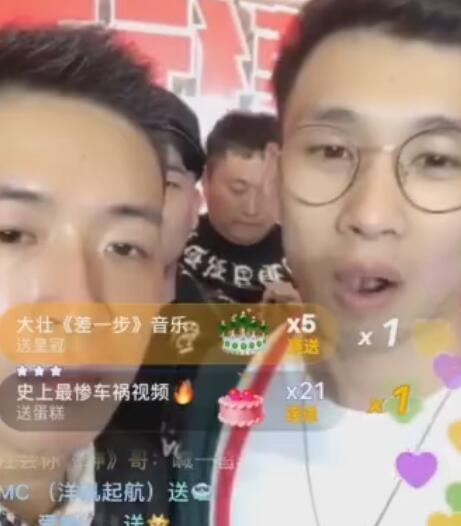 刘一手北京公司开业 天佑现场送祝福甩人给足画面
