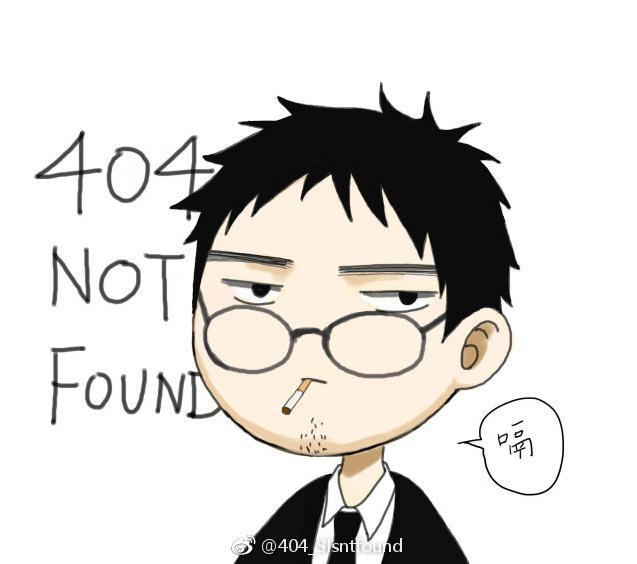 吃鸡主播404跳槽虎牙 B站封禁其账号把以前视频也删了