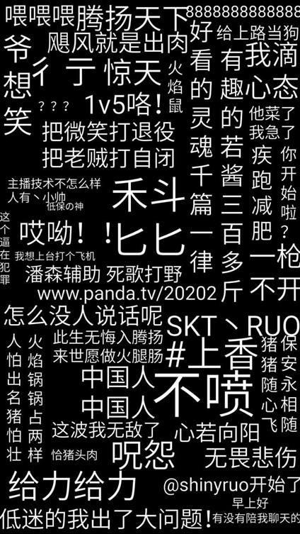 LOL少主Shinyruo签约YY直播 履历无敌可以说是电竞圈的人生赢家