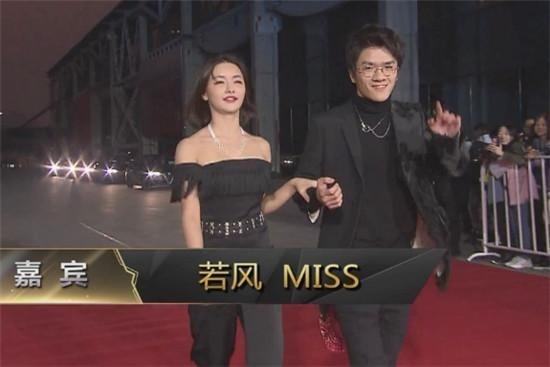 Miss牵手若风亮相lol盛典尽显气质 Miss收获年度最佳视频作者